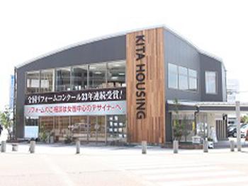 HOUSE ReBORN福井店外観