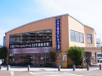 HOUSE ReBORN小松店外観